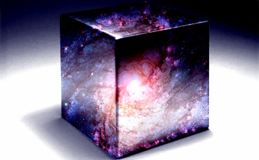 universe cube 800x494